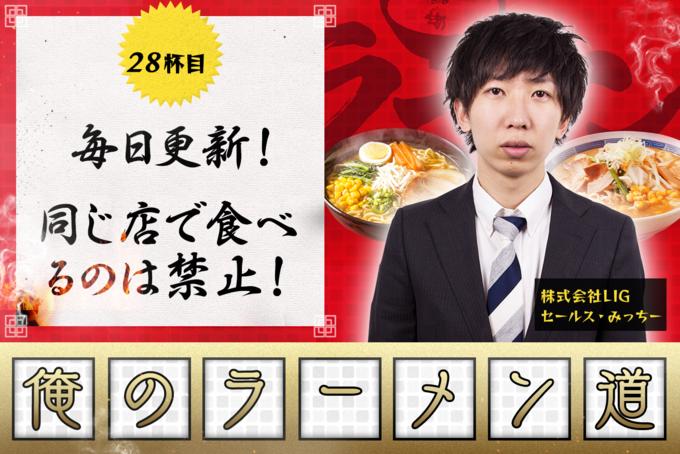 Retina 28michikawa 1310x874